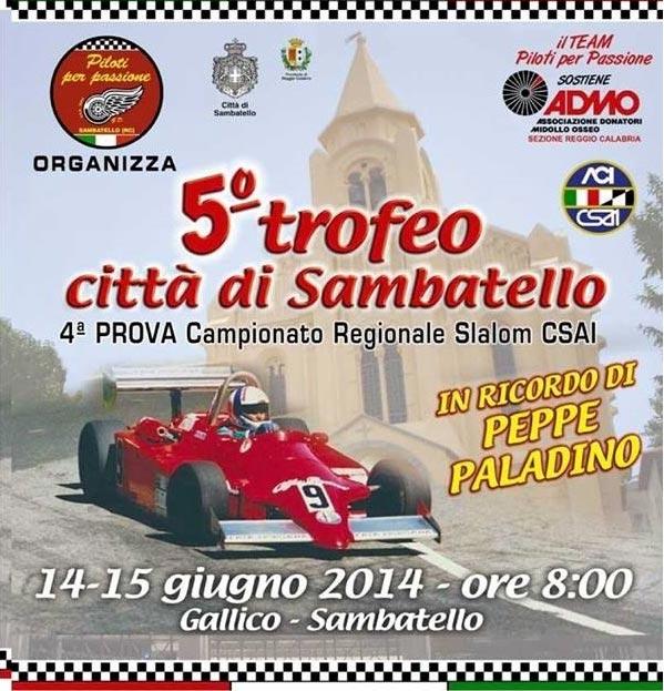 V-Trofeo-Citta-di-Sambatello